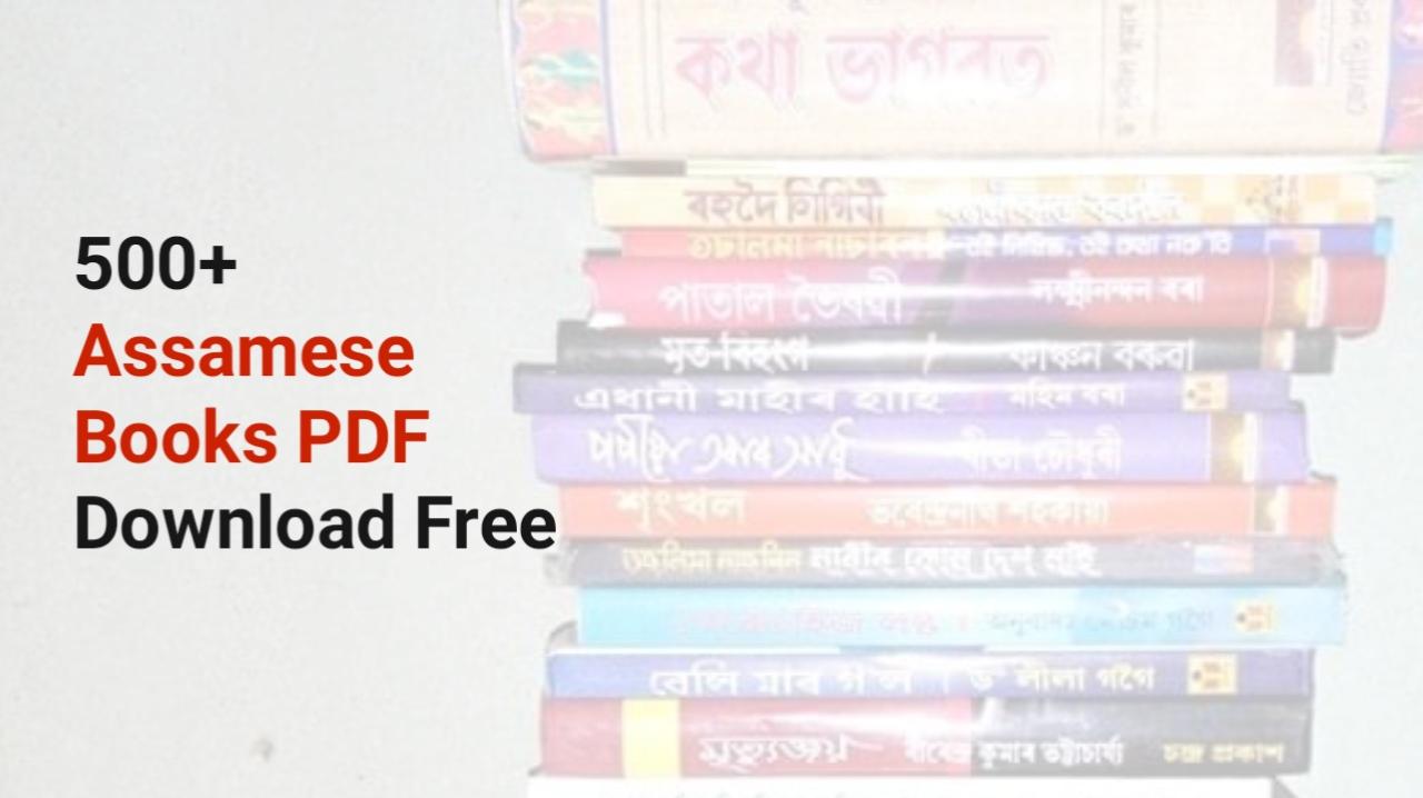 Assamese Books PDF Download Free