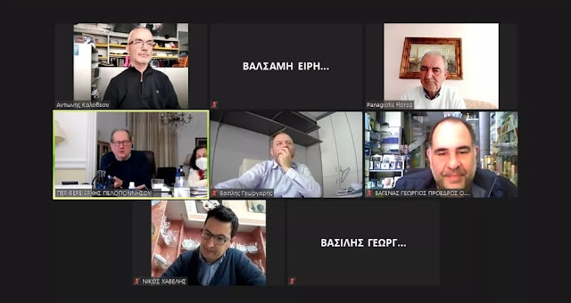Διαδικτυακή συναντηση της Ομοσπονδίας Εμπορίου Πελοποννήσου με τον Περιφερειάρχη
