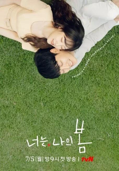 Sinopsis Lengkap You Are My Spring Drama Korea 2021