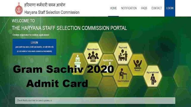 HSSC Gram Sachiv admit card  download here 2020