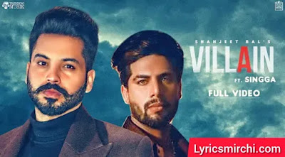 Villain विलेन Song Lyrics | Shahjeet Bal | Latest Punjabi Song 2020
