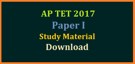 ap-tet-2017-paper-i-study-material-dowload