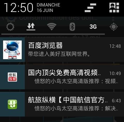 Comment se d barrasser des publicit s venant des applications sous android tic maroc - Comment se debarrasser des araignees a l exterieur ...