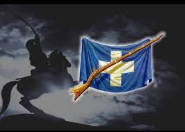 """ΟΕΒΕ Αργολίδας: """"1821-2021: 200 χρόνια από την κήρυξη τού απελευθερωτικού Αγώνα"""""""