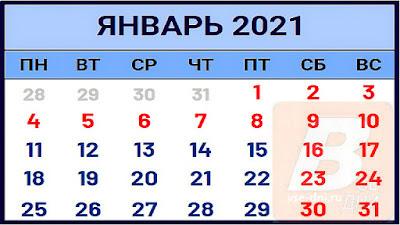 календарь, январь 2021