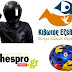 Θεσπρωτία: Διαγωνισμός για την κλήρωση δύο κρανών, μηχανής και ποδηλάτου