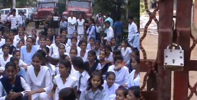 students-agitation-locked-main-gate-of-school-panhera-khurd-prithla-faridabad