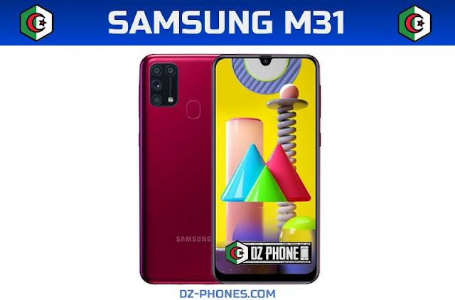 سامسونج M31 السعر والمواصفات في الجزائر Samsung M31 Prix Algerie