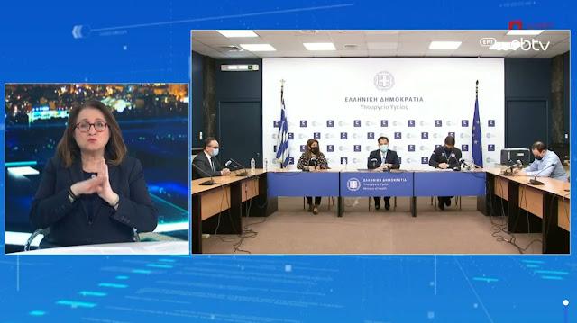 LIVE τα νέα μέτρα από Χαρδαλιά και Γεωργιάδη - Τι θα γίνει με σχολεία και καταστήματα (βίντεο)