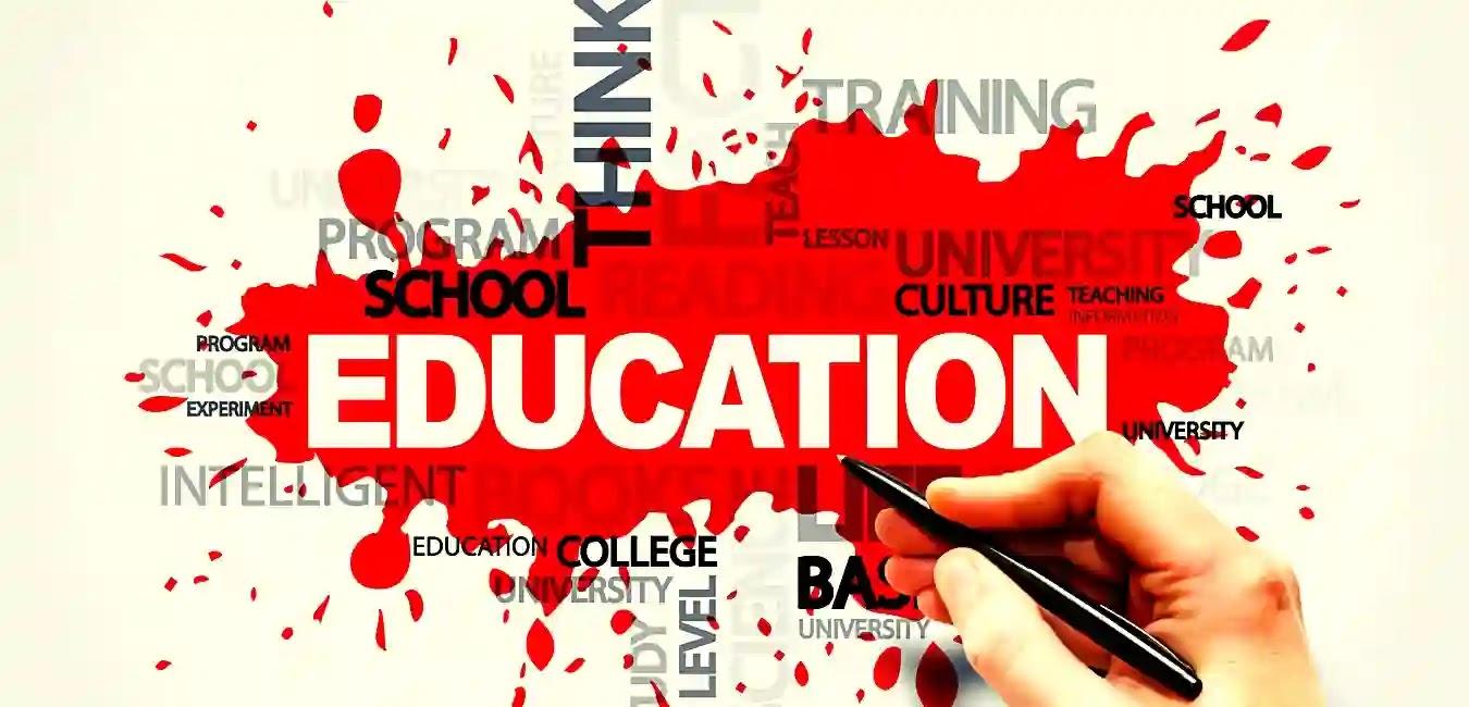 education, gk quiz, gk in hindi, hindi jivan parixhay