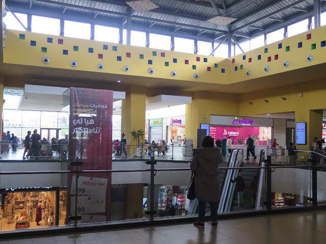 Centro Comercial Borj Fez
