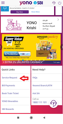 How to change the SBI YONO MPIN Number?