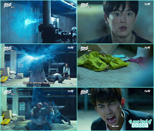 the evil spirit leave professor joo body and ready to come in Bong Pal body  - Let's Fight Ghost - Episode 15 Review