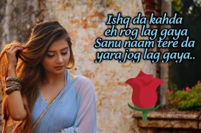 love shayari in punjabi |new punjabi shayri 2020