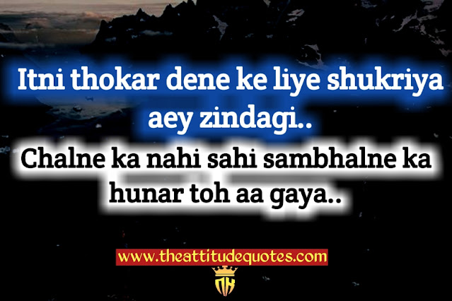 Zindagi status in hindi, life happy status hindi, life status for whatsapp in hindi, heart touching status in hindi true life status