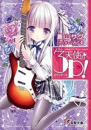 anime terbaik genre musik