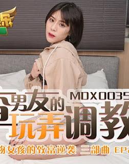 MDX0035
