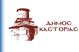 Την Τετάρτη 15 Σεπτεμβρίου 2021 η εξ αναβολής εκδήλωση για τη βράβευση των μαθητών που συμμετείχαν στον διαγωνισμό ζωγραφικής για τα 200 χρόνια από την Ελληνική Επανάσταση