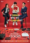 Psychopath Diary (2019) Batch Subtitle Indonesia
