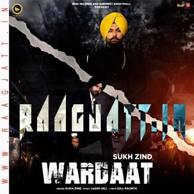 Wardaat by Sukh zind lyrics