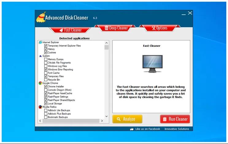 Advanced Disk Cleaner :  Καθαρίστε αρχεία σκουπίδια στον υπολογιστή σας