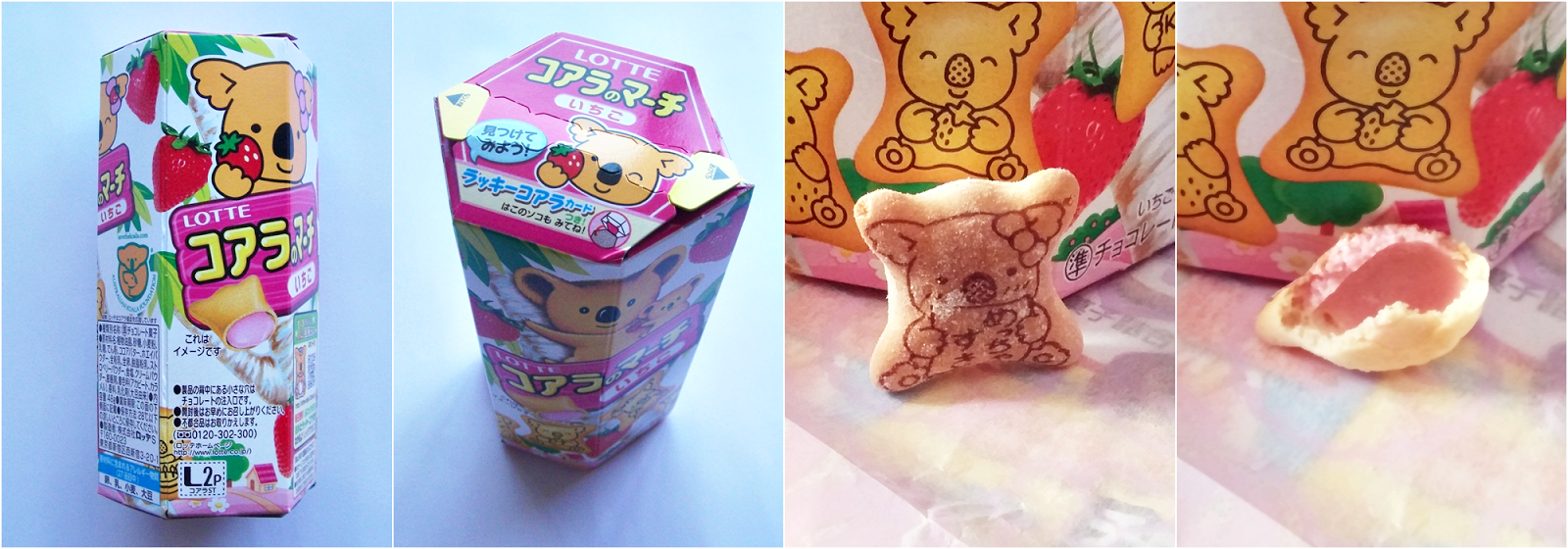 Lotte Koala March Strawberry Biscuits