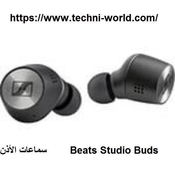 سماعات الأذن Beats Studio Buds
