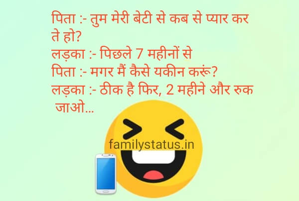 Top 9 jokes quotes in Hindi
