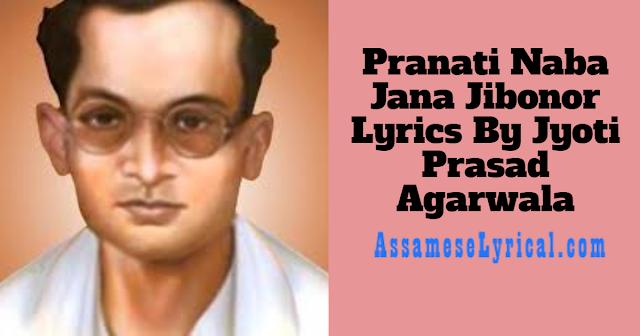 Pranati Naba Jana Jibonor Lyrics