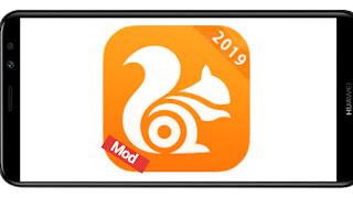 تنزيل برنامج UC Browser Mod pro premium- Free & Fast Video Downloader مدفوع مهكر بدون اعلانات بأخر اصدار
