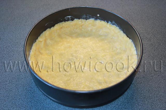 рецепт пирога с творогом и абрикосами с пошаговыми фото