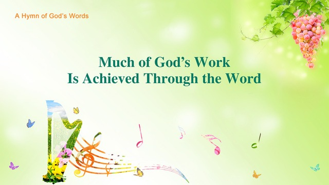 May Almighty God Lead Us: Best Hymns of Faith-Much of God's