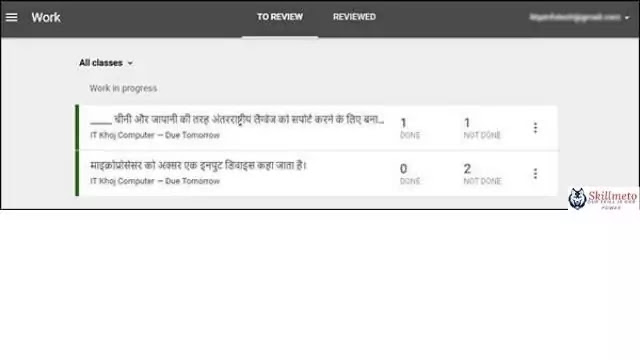 Step 9 of Google Classroom