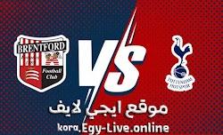 نتيجة مباراة توتنهام وبرينتفورد ايجي لايف بتاريخ 05-01-2021 في كأس الرابطة الإنجليزية