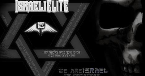 israeli-elite-force