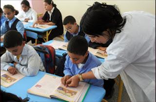 بشهادة البكالوريا فما فوق.. مطلوب 10 أستاذ(ة) للتعليم الخصوصي والتعليم الأولي بورزازات
