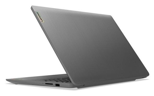 Lenovo IdeaPad 3 15ITL06: portátil Core i5 con disco SSD y cámara web con obturador integrado