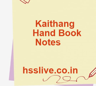 Hsslive Plus Two(+2) Kaithang Notes & Plus One (+1) Kaithang Notes PDF Download