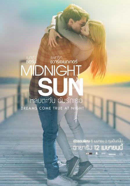 Midnight Sun 2018 HD 480p 720p 1080p WEB-DL x264 & Hevc Esubs [Romantic Movie]
