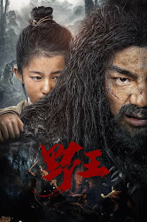 Wild King 2020 Chinese 720p HDRip 500MB With Subtitle