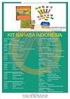 Alat Peraga Bahasa SD 2020 - KIT BAHASA SD 2020 - DAK SD 2020