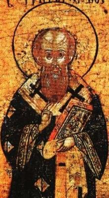 Santo Gregorius dari Nazianzen Tua