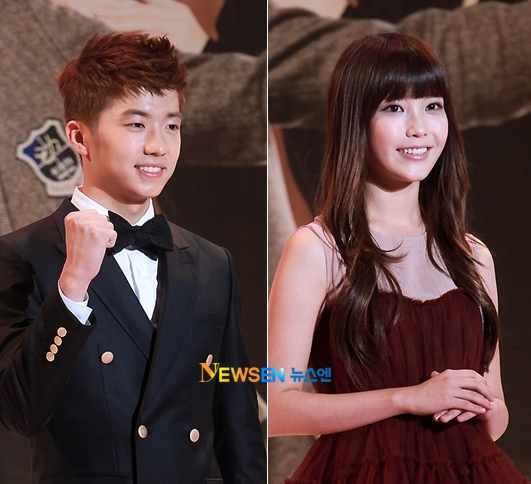 wooyoung and iu dating 2012 ram