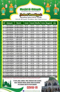Jadwal Imsyakiyyah Ramadhan by Masjid Al Hidayah Ladang Dalam Tarakan - Kajian Islam Tarakan