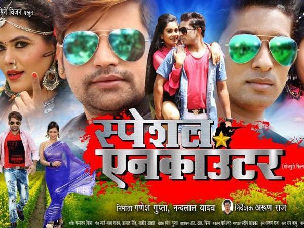 latest bhojpuri movie download