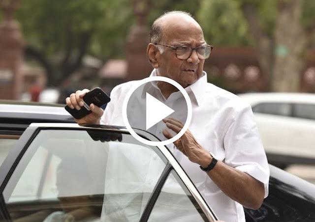 शरद पवार कोकण दौऱ्यावर :नुकसानीची पाहणी व मदरशाला दिली भेट || Marathi news