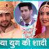 Big Shocker! Rohan to die post Aaliya Yug's marriage in Yeh Hai Mohabbatein: