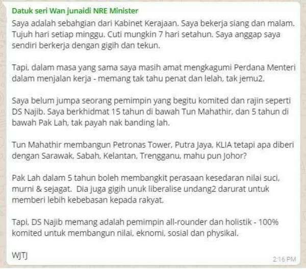 Najib Sorang Yang Gigih Membangunkan Negara - Wan Junaidi