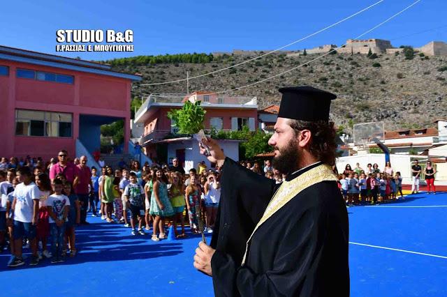 Αλαλούμ με τους Αγιασμούς στα σχολεία λόγω της εορτής της Υψώσεως του Τιμίου Σταυρού (βίντεο)