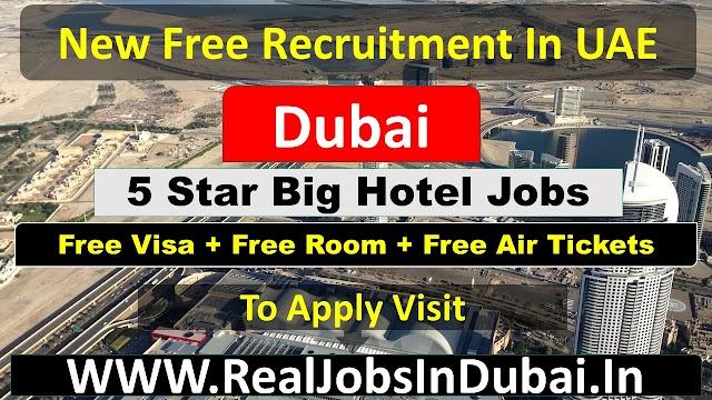 Meydan Hotel Jobs In Dubai - UAE